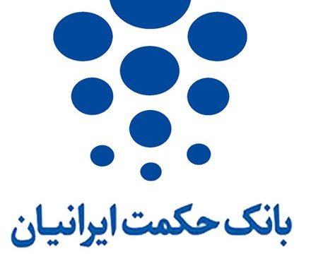 هیات مدیره بانک حکمت ایرانیان