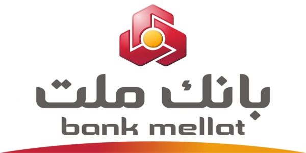 هبات مدیره بانک ملت