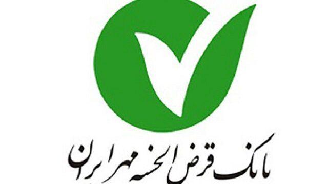 هیات مدیره بانک مهر ایران