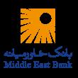 اعضای هیاتمدیره بانک خاورمیانه