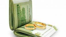 ضمانت وام ازدواج